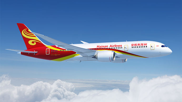 Hainan Airlines arrivals and departures