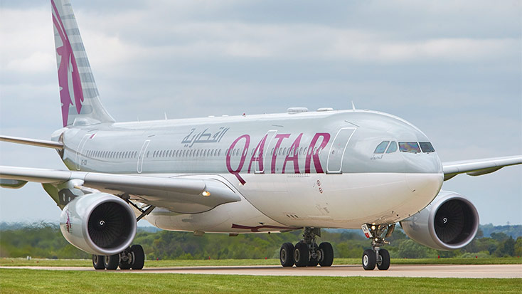 Qatar Airways arrivals and departures