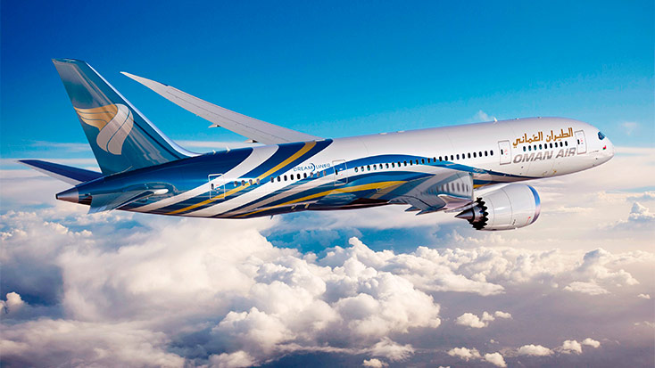 Oman Air arrivals and departures